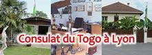 Logo Consulat du Togo à Lyon
